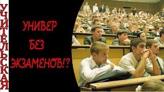 Техническое образование в Москве / инженерные классы / центр занятости молодёжи Москва