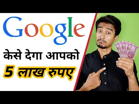 #google #doodle Google Officially Announced Doodle 4 Google Compilation 2018 Win 5 Lakhs Rupees