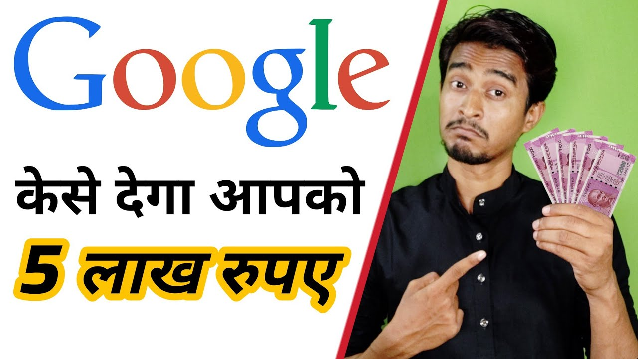#google #doodleGoogle officially announced Doodle 4 Google compilation 2018 win 5 lakhs Rupees