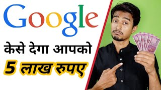 #google