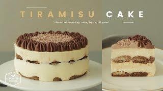 티라미수 케이크 만들기 : Tiramisu cake Recipe - Cooking tree 쿠킹트리*Cooking ASMR