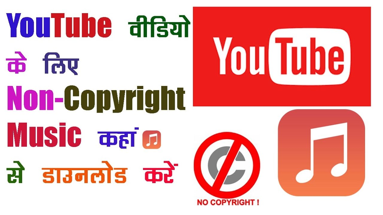 How To Download Non Copyright Music For Youtube Videos Youtube