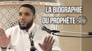 Baixar Cours n°7/8 : La biographie du Prophète ﷺ - Rachid Eljay