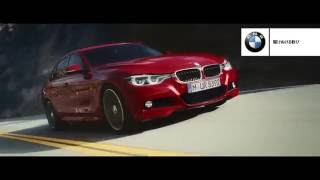 【TVCM】 New BMW 318i セダン/ツーリング 15sec