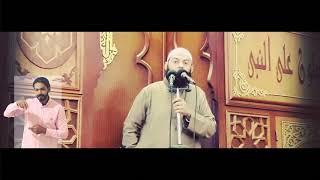 الشيخ محمود هاشم - قم أغث الملهوف