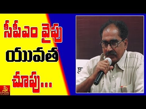 బీఎల్ఎఫ్ ఎజెండా బలమైంది   Cpim 22nd National Conference Grand Success   Tammineni Veerabhadram