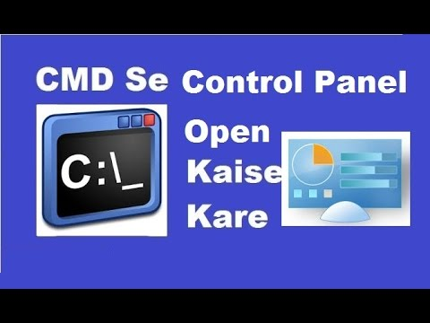 how to open control panel using cmd