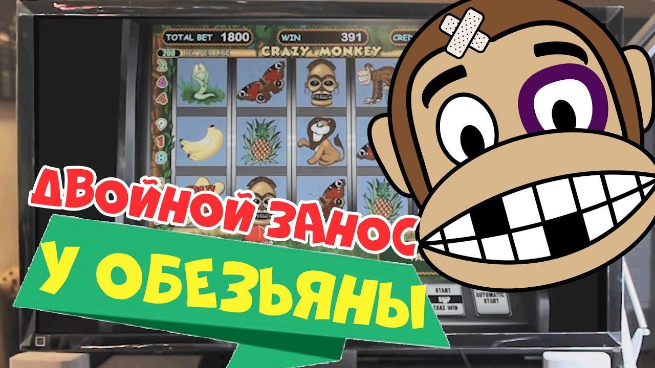 Как выиграть в grand casino