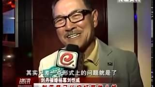 刘恺威父亲催婚 早已认定杨幂做儿媳