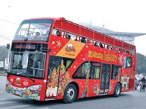 (1)Trip on Lahore Sightseeing Lahore | Double Decker Bus Tour - Beautiful view of the city
