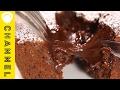 フォンダンショコラ │ Chocolate Fondant Recipe の動画、YouTube動画。