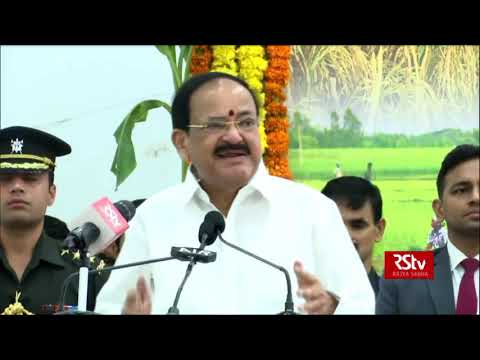 Govt to accord priority to agriculture, education and health sector: Vice President thumbnail