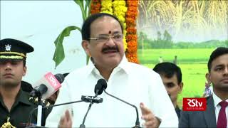 Govt to accord priority to agriculture, education and health sector: Vice President