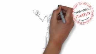 Как нарисовать красивого скелета официанта с черепом на подносе за 36 секунд(Как нарисовать картинку поэтапно карандашом за короткий промежуток времени. Видео рассказывает о том,..., 2014-07-15T12:41:13.000Z)