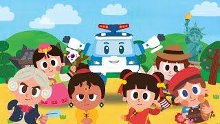 Робокар Поли - Приветствия разных стран (Global greetings) - Детская песенка