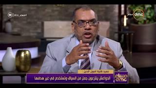 مساء dmc - عميد كلية أصول الدين : الدواعش ينتزعون جمل من السياق وتستخدم في غير هدفها