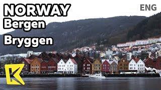 【K】Norway Travel-Bergen[노르웨이 여행-베르겐]세계문화유산 브르겐 역사지구/UNESCO/Bryggen/Commercial building