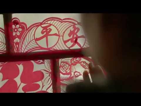 Китайский Новый год (2017) скачать фильм через торрент