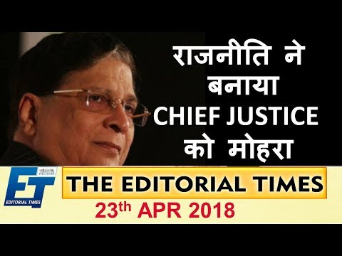 The Hindu | The Editorial Times | 23rd April 2018 | Newspaper | UPSC | SSC | Bank