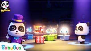 Panda Kiki with Car Magic   Fire Truck, Ambulance   Car Story for Kids   Monster Truck   BabyBus