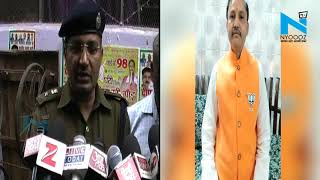 Kanpur में बीजेपी नेता और नौकर की दिनदहाड़े हत्या