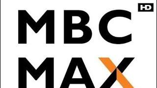 تردد قناه ام بي سي ماكس MBC MAX على معظم الأقمار 2018 عرب سات ونايل سات ويوتلسات وبدر 7