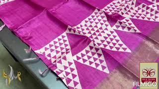 Pure Tussar Silk Sarees