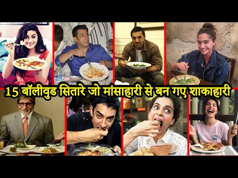 Top 15 Bollywood Stars Who Turned Vegetarian For a Healthier Lifestyle
