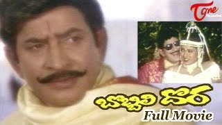 Bobbili Dora Full Length Telugu Movie  Krishna  Vijaya Nirmala  Sanghavi