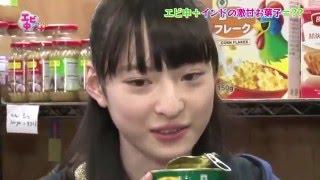 名前:松野莉奈 ニックネーム:りななん Performer's name :Rina Matsun...