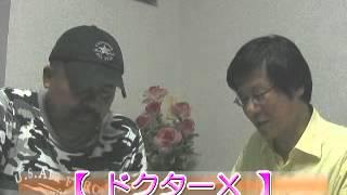 「ドクターX」米倉涼子「外科医・大門未知子」続編 「テレビ番組を斬る...