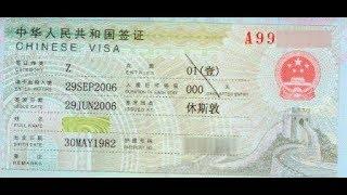 Бросить все и уехать в Китай | 5.5 миллионов $ за год. Сергей Данилюк | История предпринимателя.