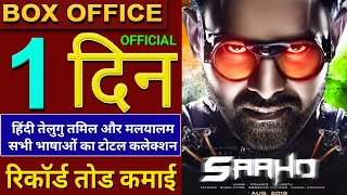 Saaho Box Office Collection Day 1, Saaho 1st Day Collection, Hindi, All India, Worldwide, Prabhas,