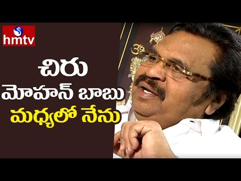 Dasari Narayana Rao Serious on Chiranjeevi, Mohan Babu Clashes | Dasari Exclusive Interview | HMTV