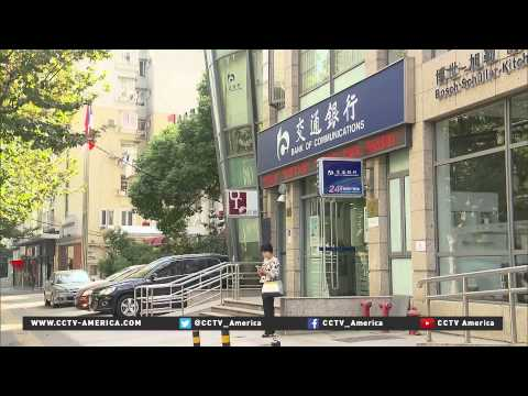 China banks to be required to carry deposit insurance