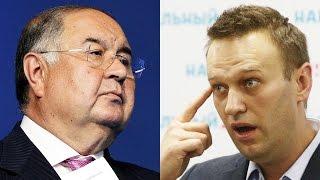 На Навального готовят нападение?