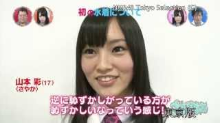 31 2011.04.23 ON AIR (東京) (1/2) http://www.youtube.com/watch?v=...