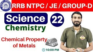 Class 22  #RRB NTPC / JE / GROUP-D   Science (विज्ञान) Chemistry   By Vivek Sir   