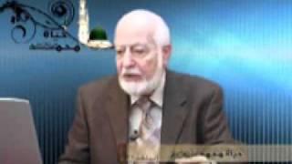 حياة محمد (صلى الله عليه وسلم) . الحلقة 22