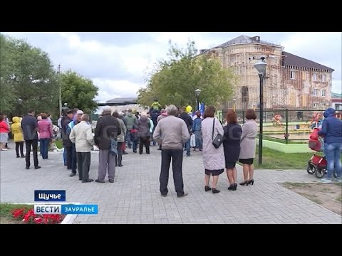 Сегодня в парке Победы города Щучье открыли новую детскую площадку