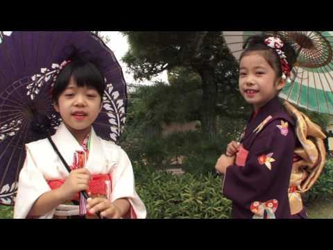 Izunokuni City Travel Guide