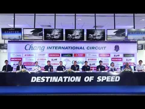 แถลงข่าวรอบสื่อมวลชน BRIC 10-9-2014 Time 3 min.