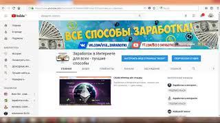 Сеоспринт отзывы и секреты. Как быстро заработать 10000 руб в интернете без вложений