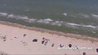 Арабатская стрелка. Пляжи Генгорки и Счастливцево -24 июня 2016(Пляж в Генгорке и Счастливцево накануне выходныхи праздничных дней. Снято 24 июня 2016., 2016-06-24T18:51:42.000Z)