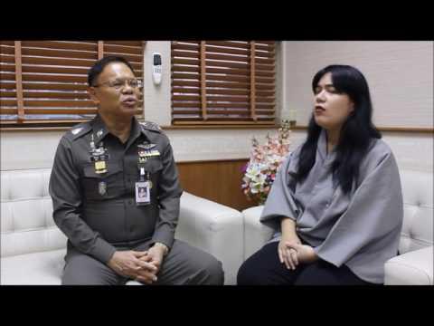 Interview : Police General Panya Maman (advisor level10)