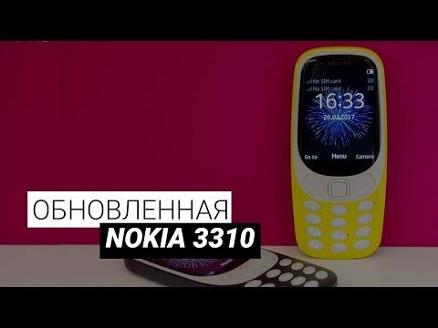 Nokia  Новинки смартфонов и планшетов 20172018 года