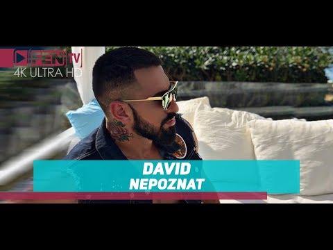 DAVID - Nepoznat / ДАВИД - Непознат