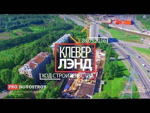 ЖК Cleverland у Петровско-Разумовской в Марфино
