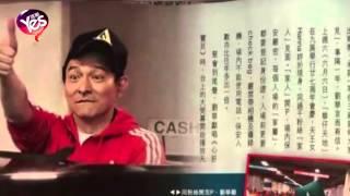 劉德華帶妻女見歌迷 3歲劉向蕙全程緊摟爸爸