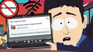 видео Как установить драйвер Wi-Fi адаптера на ноутбук ASUS?